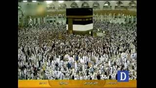 Security Tight as Hajj Begins in Saudi Arabia