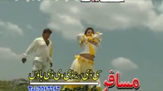 Shaba tabahe oka salman khan s love a