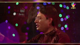 Baje Anhad | Tum Toh Baithe Rahe Mere Dil Mein Sada | Madan Gopal