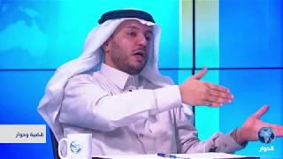 قضية وحوار مع المعارض السعودي سلطان العبدلي الغامدي