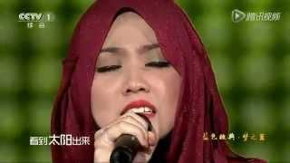 Shilla Amzah《天亮了》Trời Sáng Rồi 【Tiānliàngle】- http://giangholo.blogspot.com