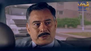 كلمة حق باسم الشعب العربي من مسلسل فرقة ناجي عطالله