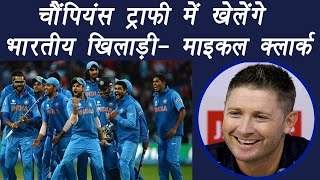 Champions Trophy 2017 :  Michael Clarke picks probable India XI | वनइंडिया हिंदी