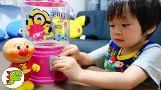アンパンマン おもちゃアニメ ミニオンのガムのガチャポンで遊んだよ❤USJ Toy Kids トイキッズ anpanman