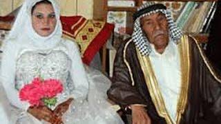 ২২ বছর বয়সী আল-জুবুরির সঙ্গে বিবাহ বন্ধনে আবদ্ধ হন ৯২ বছর বয়সী রোমান্টিক বুড়ো!!! রোমান্টিক
