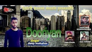 dooriyan  sad new punjabi song deep mahalon spirit waves music latest  2016