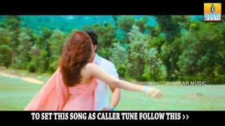 Ee Manjali - 'SHATHRU' feat Prem,Dimple Chopda