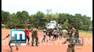 Army Commandos Reaches Chengannur  mathrubhumi News