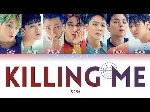 Download Lagu iKON (아이콘) – 'KILLING ME (죽겠다)' LYRICS (Color Coded Eng/Rom/Han/가사) MP3
