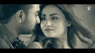 BAHUDORE   Imran   Brishty   Official Music Video   20161