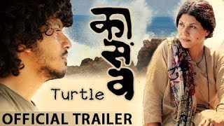 """""""Kaasav"""" (Turtle) 