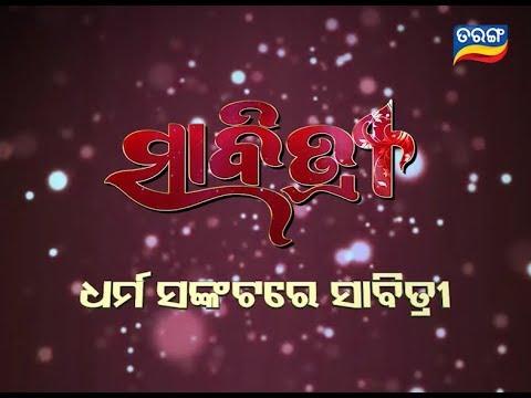 Xxx Mp4 Savitri Weekly Promo Odia Serial TarangTV 3gp Sex