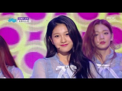 Xxx Mp4 HOT Fromis 9 22CENTURY GIRL 프로미스나인 22세기 소녀 Music Core 20180721 3gp Sex
