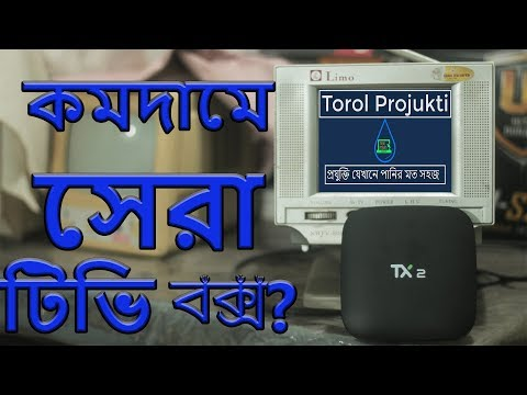 Tx2 4K Android TV Box Full Review Unboxing Hands-on demo | Best Budget Android Tvbox 2018 (Bangla)