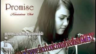 Srolanh Bong Toal Tae Besdong Oun Chhob Der Kanhchna Chet Songs Collection