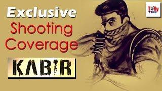 EXCLUSIVE Shooting Coverage of KABIR | Dev | Rukmini | Priyanka | Aniket