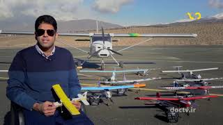 Iran made Single propeller airplanes, Aviation sports, part two هواپيماي تك پروانه و ورزش هاي هوايي