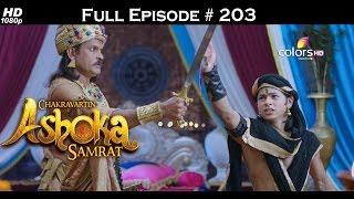 Chakravartin Ashoka Samrat - 9th November 2015 - चक्रवतीन अशोक सम्राट - Full Episode(HD)
