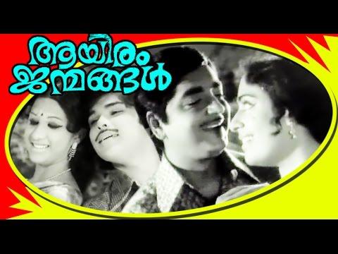 Xxx Mp4 Aayiram Janmangal Malayalam Full Movie Prem Nazeer K R Vijaya Black And White Movie 3gp Sex