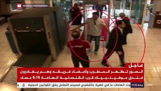الجزيرة تحصل على صور لتحركات الضابط المطرب وفريقه في تركيا يوم اختفاء خاشقجي