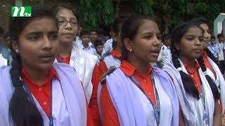Bangladeshi School Program - Good Luck Tiffiner Faake | Episode 618