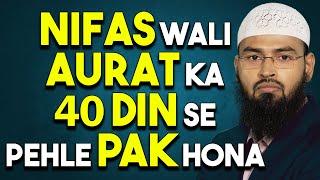 Nifas Wali Aurat Zaroori Nahi Ke 40 Din Napak Rahti Hai By Adv. Faiz Syed