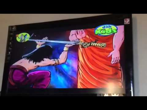 Amar chitra katha title song