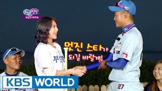 Invincible Youth 2  [HD]  | 청춘불패 2 [HD] - Ep.39: with Busan High baseball team