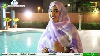 بالك – الكاميرا الخفية مع الإعلامي أحمد ولد البو  – رمضان 1439هـ - قناة الوريتانية