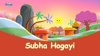 Subha Hogayi - Hindi Rhymes For Children | Hindi Balgeet 2016 | Hindi Kids Songs