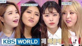 Hello Counselor - Solar, Moonbyul, Hwasa, Wheein [ENG/THAI/2017.06.05]