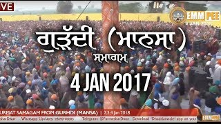 FULL DIWAN   ਗੁੜੱਦੀ   Mansa   Day 3   4 Jan 2018   Dhadrianwale