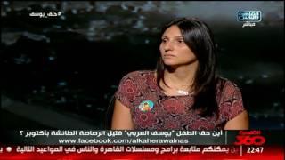 القاهرة 360 | يوسف العربى .. قتيل الرصاصة الطائشة بأكتوبر
