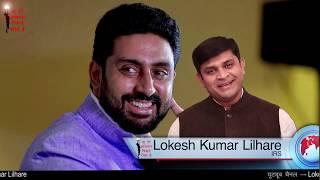 सही *संगत* जीवन की एक सही दिशा -Lokesh Kumar Lilhare (IRS)