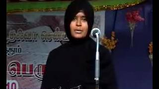 Hindu Tamil Girls Convert To Islam 3 5 low