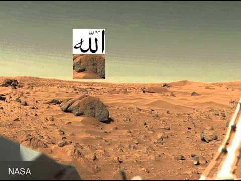 Dini mocuze UFO ve yerde Marsda ALLAH adi