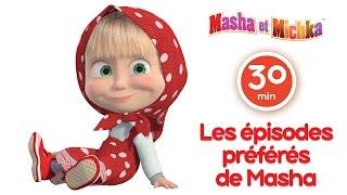 Masha et Michka- Les épisodes préférés de Masha (La meilleure compilation des dessins animés)