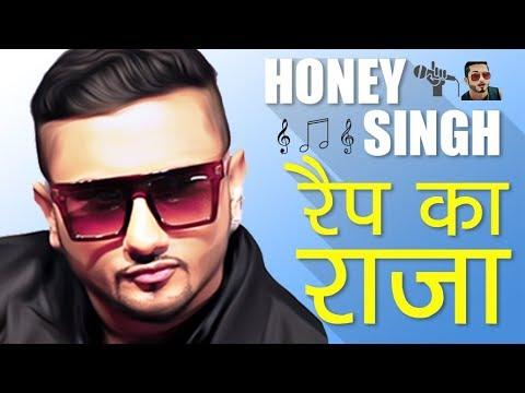 Xxx Mp4 Yo Yo Honey Singh Biography KING Of Indian Rap 3gp Sex