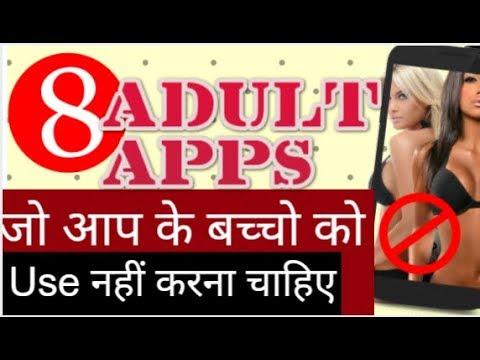 Xxx Mp4 जाने किस एप से बच्चो को दूर रखे 8 Adult Apps Your Children Should Not Use Worst Apps 2017 3gp Sex