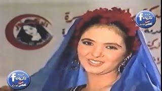 بثينة رشوان واول ظهور لها فى اعلان مشروع الدكتور - اوائل التسعينات