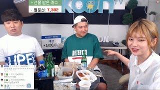 170621 [3] 썰전 같은 '최군&고말숙' 꿀잼 토크ㅋㅋ Feat:최매 - KoonTV