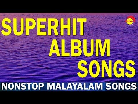 Superhit Album Songs | Nonstop Malayalam Album Songs
