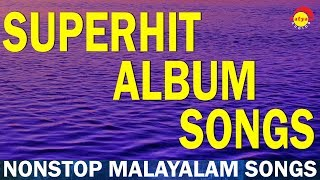 Superhit Album Songs | Nonstop Malayalam Album Songs