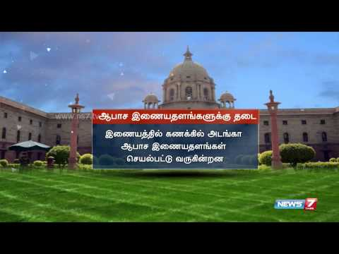 Xxx Mp4 Over 857 Websites Banned For Porn India News7 Tamil 3gp Sex