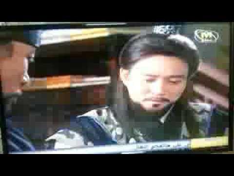 إمبراطور البحر ..لحظة مقتل جانغ بو جو