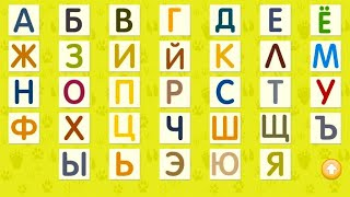 RUSSIAN LETTERS & RUSSIAN SOUNDS