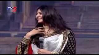 Anushka Shetty Speaks at Baahubali Audio Launch | Baahubali - The Beginning | TV5 News