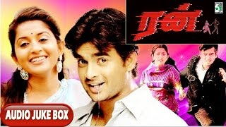 Run Tamil Movie Audio Jukebox (Full Songs)
