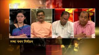 Ekattor Sangjog With Shamsuzzaman Dudu, khalid mahmud chowdhury mp, Professor Zia Rahman By Shabnam