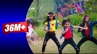 Dheeme Dheeme Dance Tony Kakkar |SD king Choreography | tik tok viral video_Cute Love Story